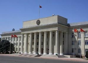 Kırgızistan'da altın madeni taslağı mecliste