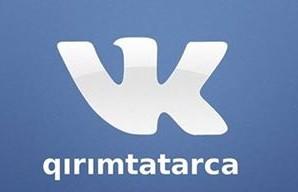 VKontakte, Kırım Tatarcaya çevriliyor