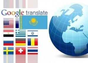 Kazakça Google Translate'e ekleniyor
