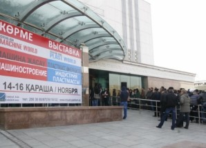 """5. Uluslararası Plastik Endüstrisi Fuarı """"Central Asia Plast World"""", Kazakistan'ın en büyük şehri olan Almatı'da gerçekleşti."""