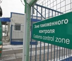 Rus-Kazak-Belarus Gümrük Birliği'nden çoklu genişleme hamlesi
