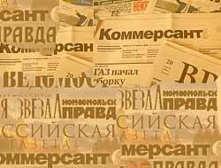 Rus basınından özet haberler