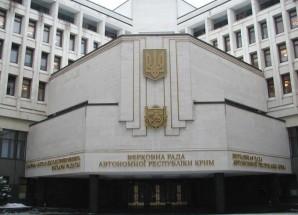 Kırım Cumhuriyeti Artık Bağımsız
