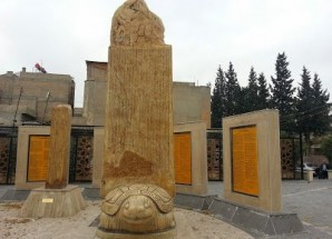 Gaziantep'te Orhun Yazıtları