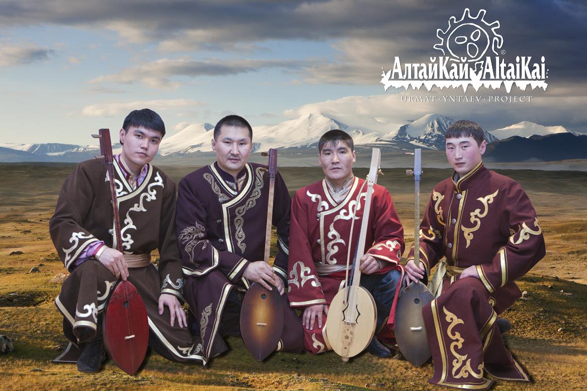 AltaiKai_2011_01