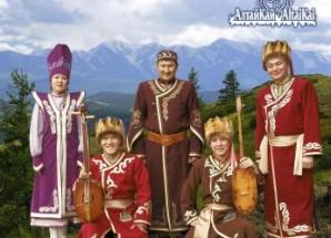 Altai-Kai