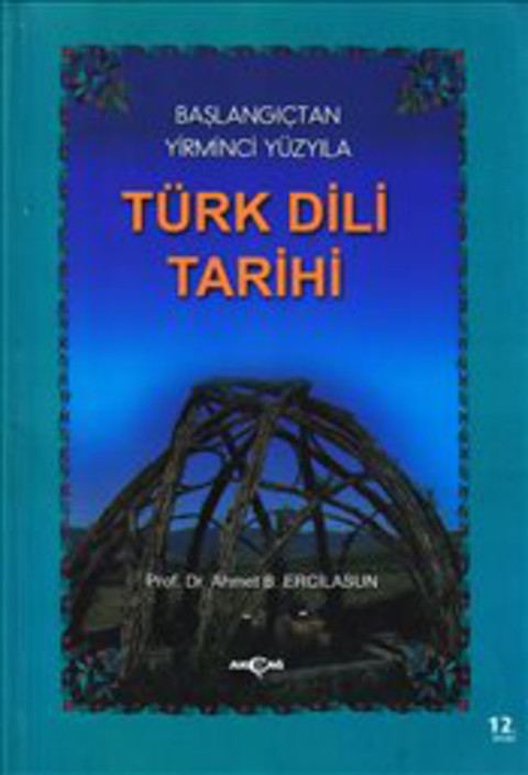 Türk Dili Tarihi