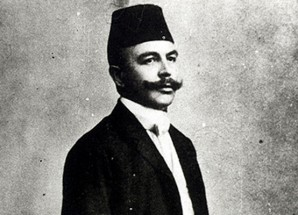 Safvet Bey Basagiç