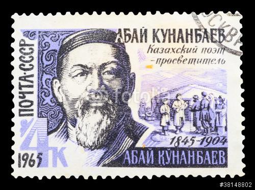 abay irabhim
