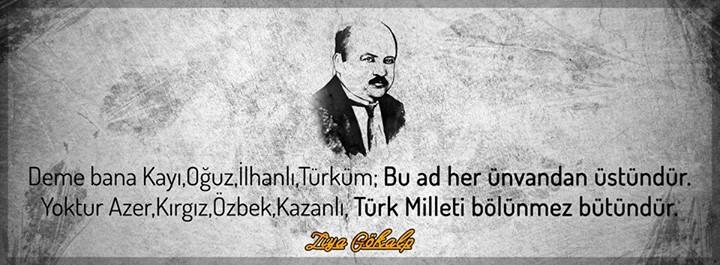 türk milleti bölünmez bütündür -kapak