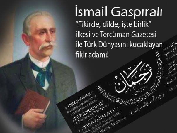 483_UNESCO-2014-i-gaspirali-ismail-efendi-yili-ilan-etti_1