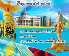 16 Aralık Kazakistan Bağımsızlık Günü Konseri