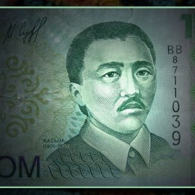 kasım tınıstanov-para