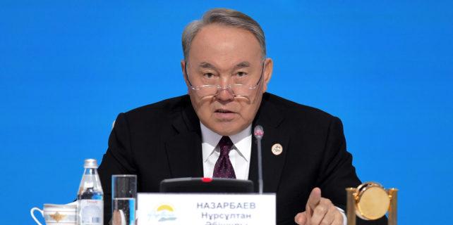 Nazarbayev Nur Otan Partisi 18. kongresine katıldı